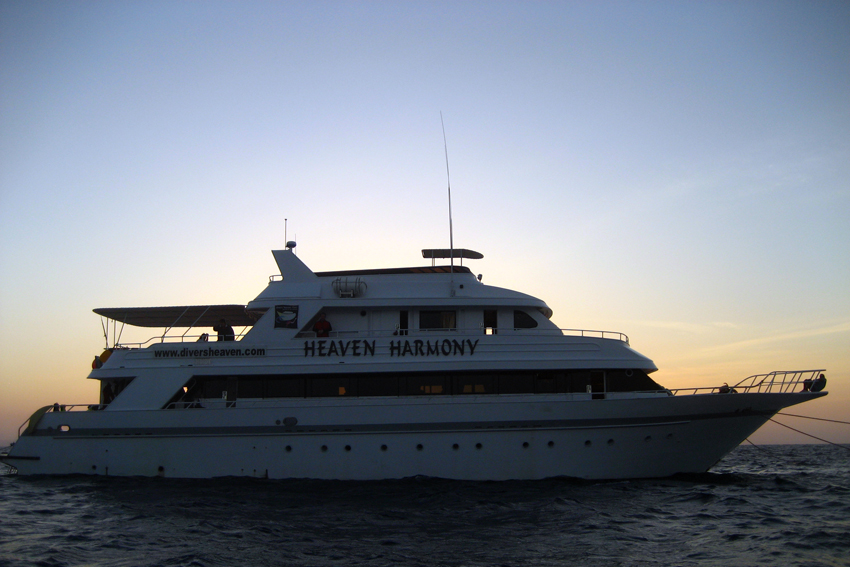 Ägypten, Südtour - Safariboot Heaven Harmony